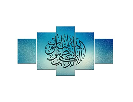 Amazon.com: Large Size Blue Islamic Wall Art Muslim Canvas Painting ...
