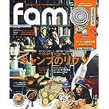 fam ファム 2017年秋号 コールマン バーナー&焚き火用ホットプレート