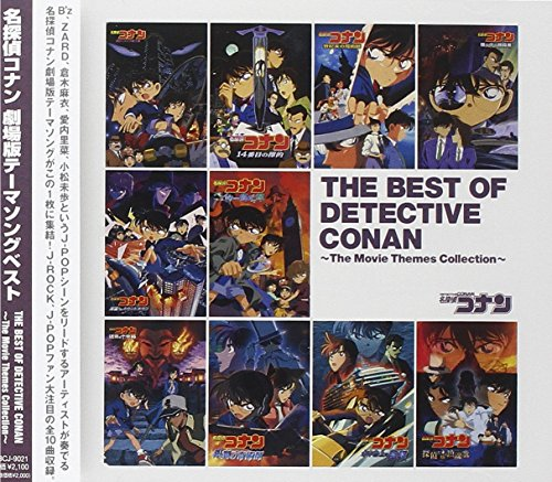 Detective Conan Movie Theme Song Best