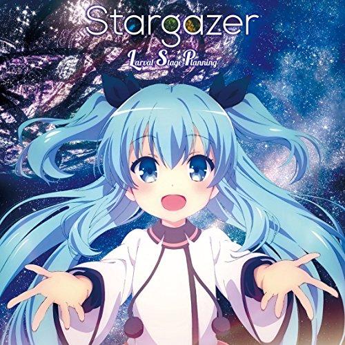 Larval Stage Planning / Stargazer 〜TVアニメ「天体のメソッド」OP主題歌の商品画像