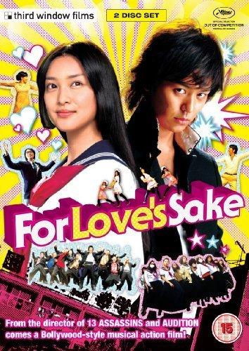 For Love's Sake (2012) ( Ai to makoto ) [ NON-USA FORMAT, PAL, Reg.2 Import - United Kingdom ] by Satoshi Tsumabuki