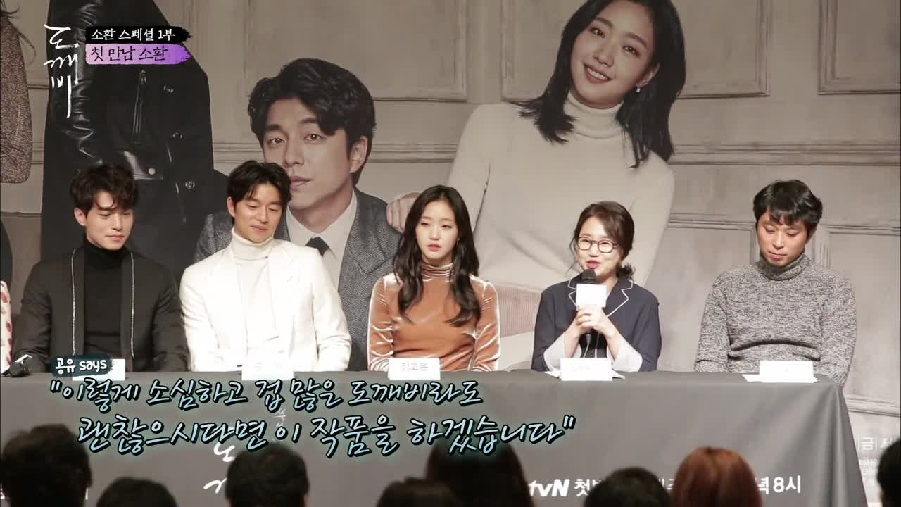 Amazon com: Watch Goblin: The Lonely and Great God - Season