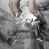 GENOCIDE(+DVD)(TYPE A)