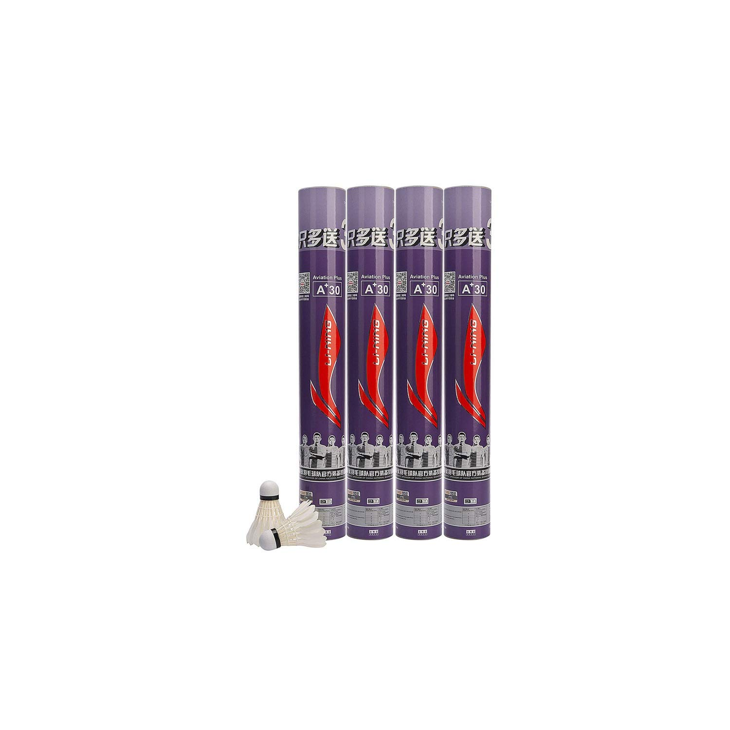 Hengtongtongxun Badminton, 15 / Barrel, Goose Feather, Ball Speed 77, for Training, Competition, Entertainment, etc, 3 Barrels/Piece, 6 Barrels/Piece, 12 Barrels/Piece Badminton