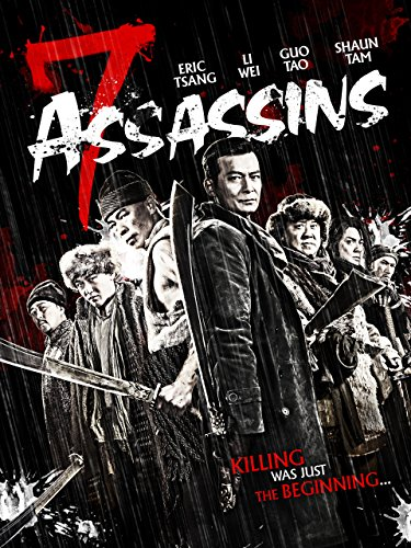 7 Assassins  English Subtitled