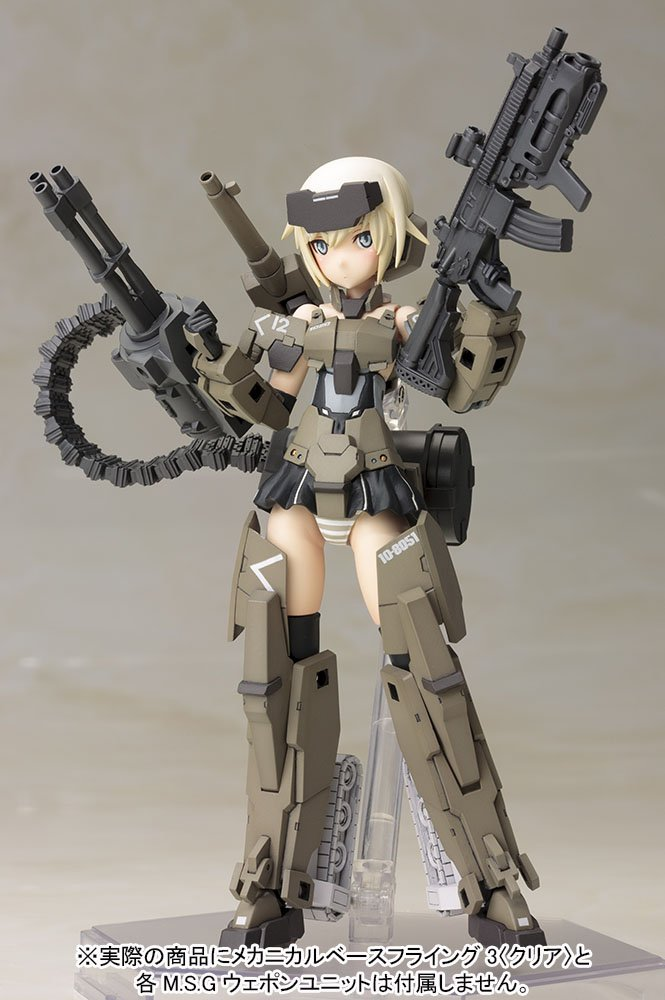 Kotobukiya Gourai Frame Arms Girl Plastic Model Kit Action Figure by Kotobukiya (Image #7)