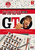 GTO - Great Teacher Onizuka (Japanese TV Drama with English, All Region DVD Version)