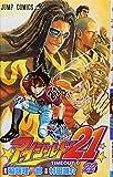 Eyeshield 21 Vol.22 (Japanese Edition)