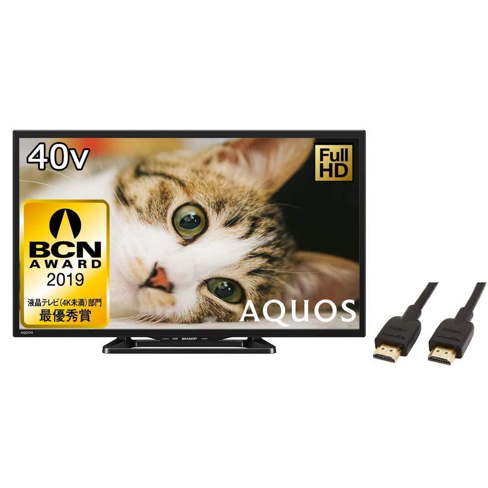 シャープ 40V型 液晶 テレビ AQUOS LC-40E40 フルハイビジョン 長時間録画HDD対応 2画面表示(HDMIケーブル0.9m付) B07TDFMBXW  40V型