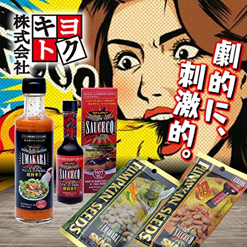 Spicy seasoning Sosuko SAUCECO 70g