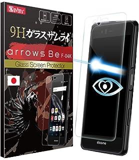 65ad5333e7 【 ブルーライト 87% カット】 arrows Be F-04K ガラスフィルム arrows M04