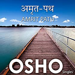 Amrit Path (Hindi)