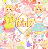 Rink Junky: Kagamine Rin the Best