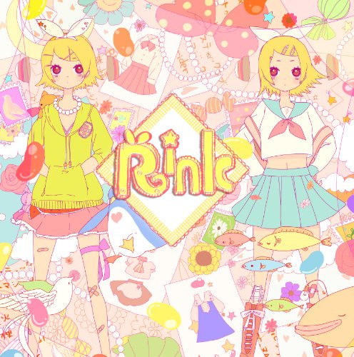 rink-junky-kagamine-rin-the-best