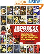 Tadashi Ono (Author), Harris Salat (Author) (241)  Buy new: $27.50$18.70 75 used & newfrom$12.48