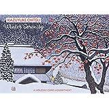 Kazuyuki Ohtsu: Winter Serenity Holiday Card Assortment