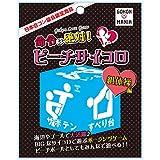 GOKON MANIA(日本合コン協会) ビーチサイコロ 組体操編