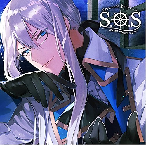 S.O.S-secret ocean story- Episode03 ローレンス