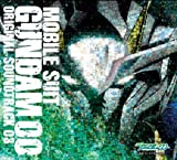 MOBILE SUIT GUNDAM 00: ORIGINAL SOUNDTRACK 3 by ANIMATION(O.S.T.) (2008-12-24)