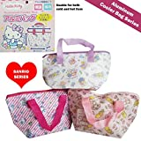 Sanrio Japan Reusable Cooler Lunch Bags for kids Series - Pink Cooler Bag - Hello Kitty, White Warmer Bag - My Melody & Purple Cooler Bag - Little Twin Stars
