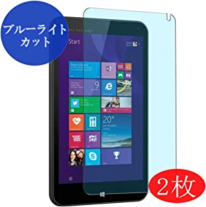 """【2 Pack】 Synvy Anti Blue Light Screen Protector for HP Stream 7 Tablet 7"""" Stream7 Anti Glare Screen Film Protective Protectors [Not Tempered Glass]"""