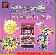 pachislot aruze oukoku Porcano 2 - Neo Geo Pocket color - JAP NEW
