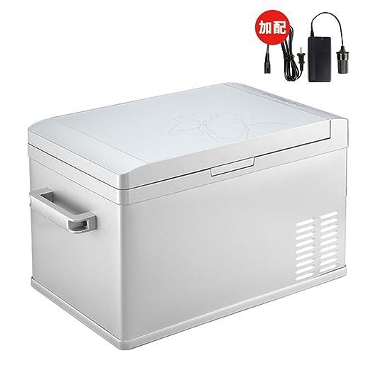 Compra SL&BX Nevera Coche, Doble Mini refrigerador congelador 30l ...