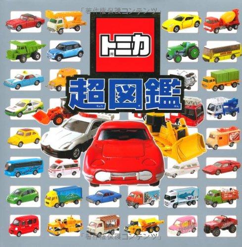 Tomica Shop (Tomica Mini Car 40th Anniversary Catalog Guide Book Takara Tomy)
