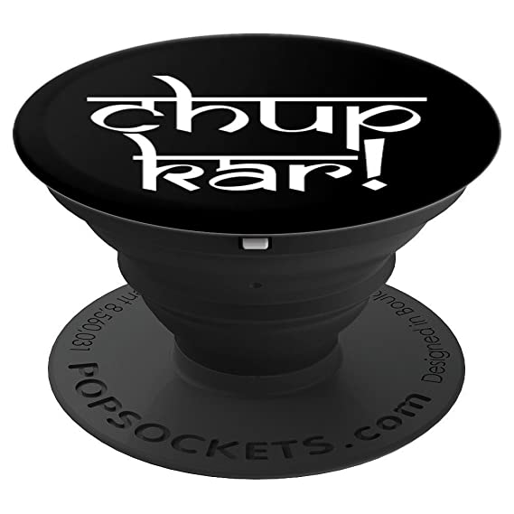 Funny Punjabi Humor Chup Kar Popsockets Grip And Stand For Phones And Tablets