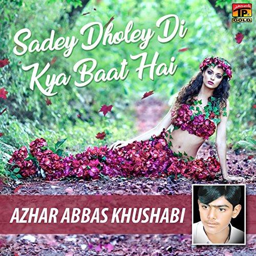 Azhar abbas khushabi new song 2017 youtube.