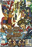 INAZUMA ELEVEN GO VS. DANBALL SENKI W THE MOVIE - COMPLETE MOVIE SERIES DVD BOX SET