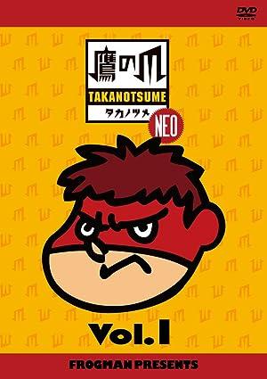 秘密結社鷹の爪NEO CD
