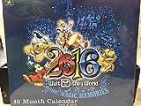 walt disney world 2015 calendar - Walt Disney World 2015 2016 16 Month Calendar Music Magic Memories NEW
