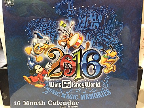 walt disney world 2015 calendar - 1
