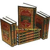 Sahih Al Bukhari (9 Vol) Full Set (Sahih Al Bukhari (9 Vol) Full Set)
