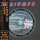 Rock & Roll Machine by Triumph (2008-01-08)