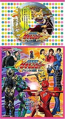 Jukensentai Gekiranger-Colochan Pack
