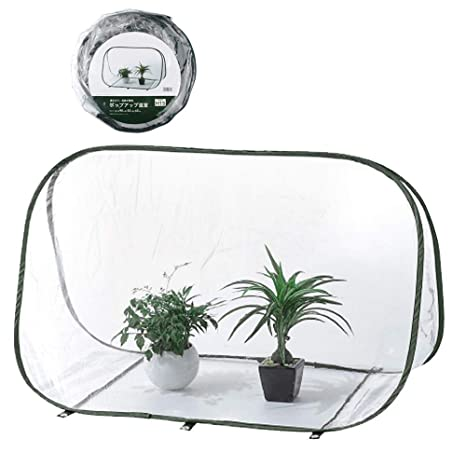 pop up plant protector