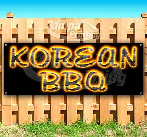 BBQ 2 13 oz Heavy Duty Vinyl Banner with Grommets
