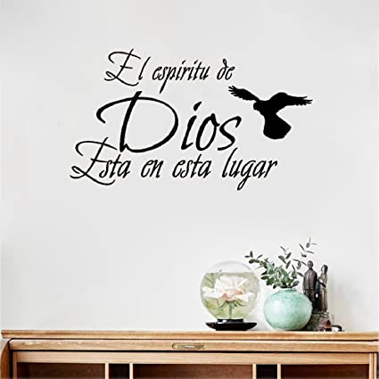 Amazon.com: Lettering Quotes and Saying The Spirit of God is ...