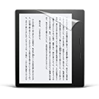 【 Kindle Oasis (第9世代、第10世代)用】Digio2 液晶保護フィルム フッ素コーティング 反射防止 抗菌 気泡レス加工 2枚入り