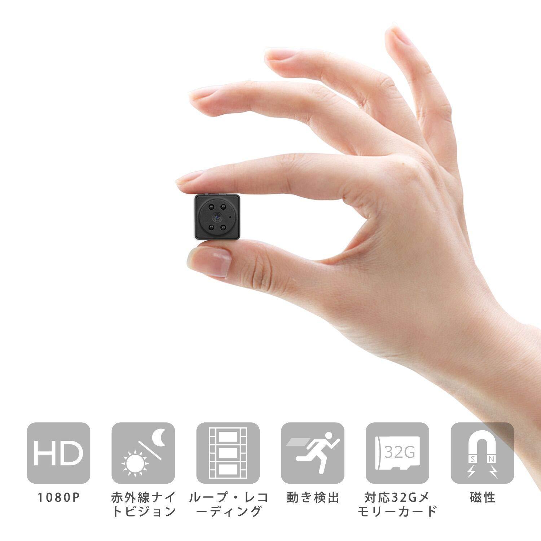 VITCOCO 超小型カメラ