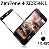 ZenFone 4 ZE554KL フィルム,3Ð曲面 炭素繊維 ZenFone 4 ZE554KL ガラスフィルム ゼンフォン4 液晶保護フィルム 高透過率 気泡ゼロ 指紋防止 2色選択 by Hitcrunch (ブラック)