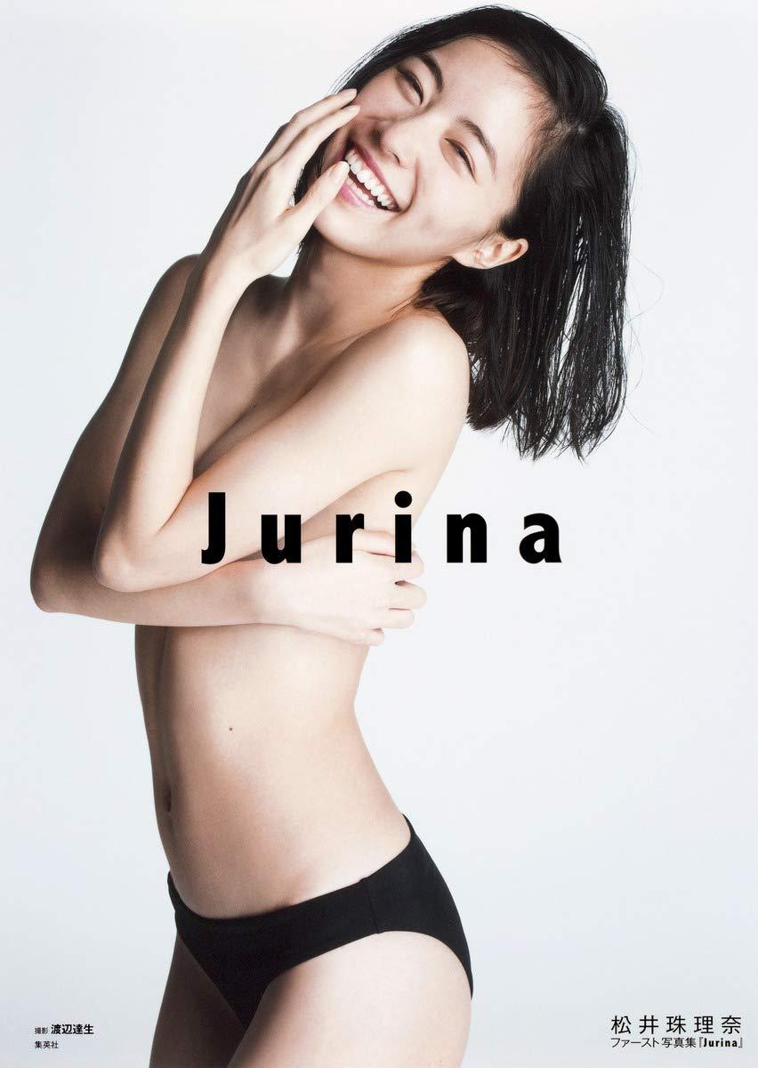 グラビアアイドル Cカップ 松井珠理奈 Matsui Jurina 作品集