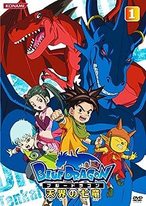 BLUE DRAGON  天界の七竜 DVD