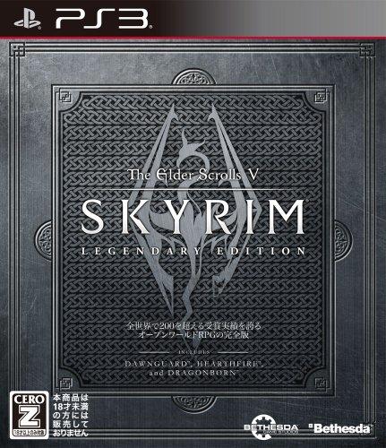 The Elder Scrolls V: Skyrim Legendary Edition - CERO Z Version for PS3 (Ps3 Skyrim Dawnguard)