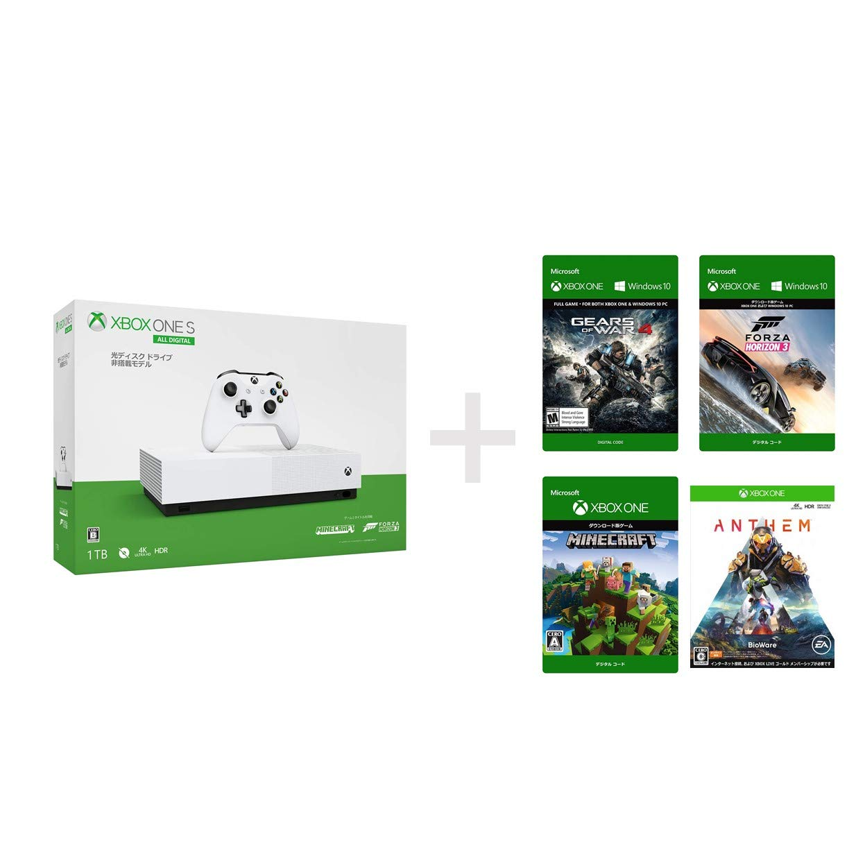 【16%OFF】Xbox One S 1TB All Digital Edition