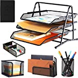 Cossini 5 Piece Metallic Mesh Office Desk Set Organizer (+Bonus: Mini Screwdriver & A6 Notebook)