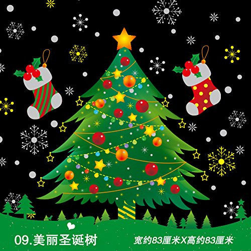 Y-Hui Christmas Decorations Store Layout Opened The Store Window Door Stickers Stickers Self-Adhesive Cartoon Tree Ornaments,09 Beautiful Christmas Tree