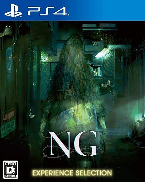 NG(エヌジー) EXPERIENCE SELECTION